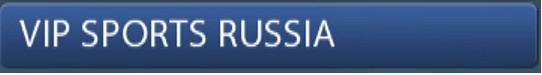 ABONNEMENT IPTV MEGA PREMIUM VIP SPORTS RUSSIA