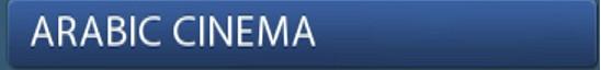 ABONNEMENT IPTV MEGA PREMIUM ARABIC CINEMA