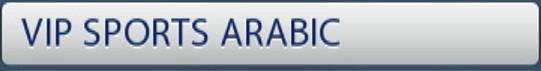 ABONNEMENT IPTV MEGA PREMIUM VIP SPORTS ARABIC